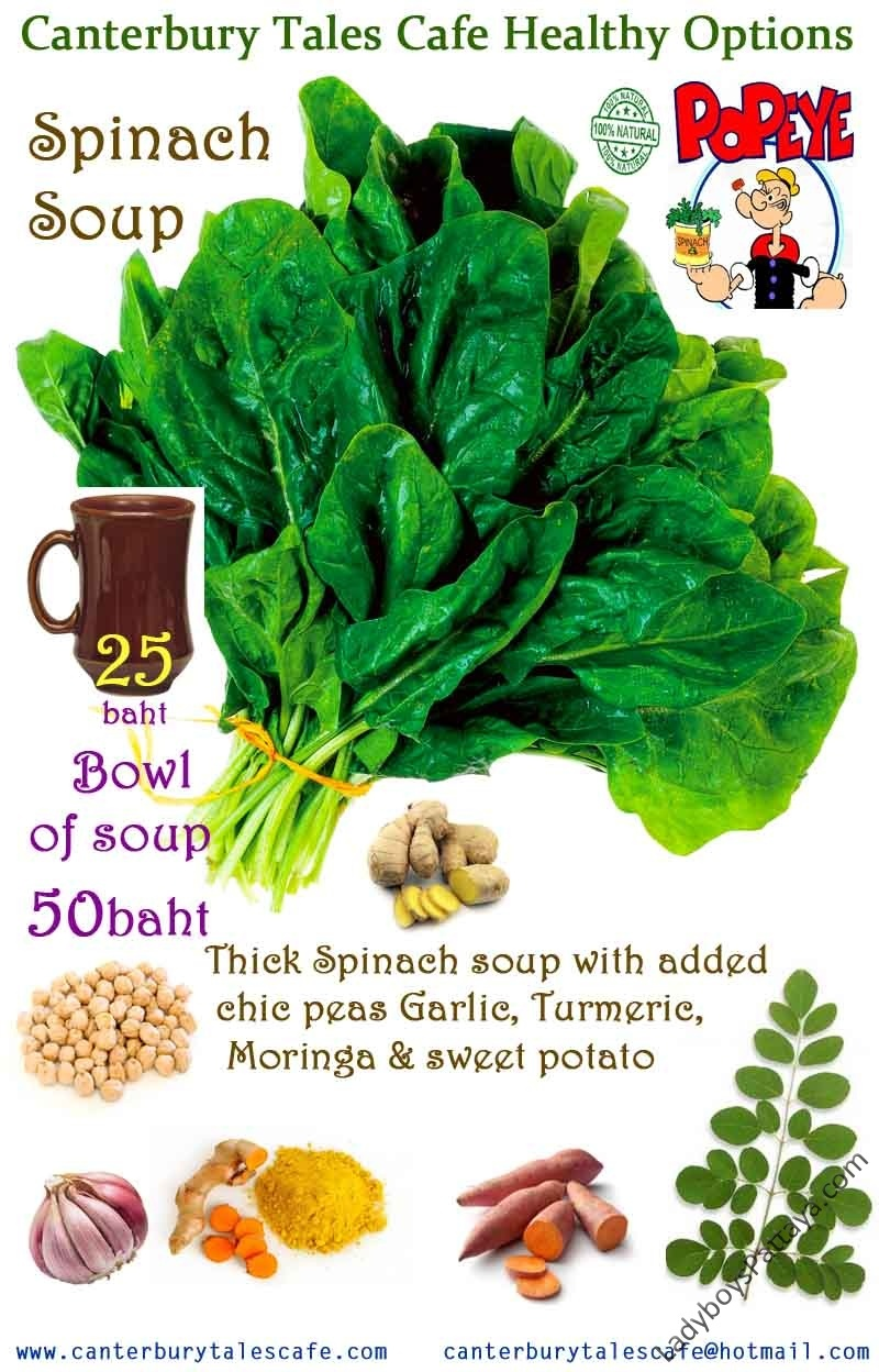 spinach soup a.jpg
