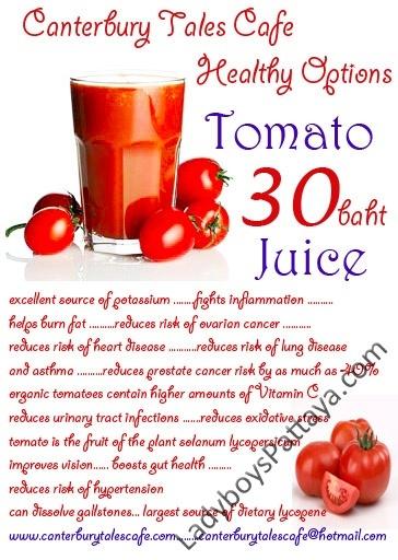 Tomato Juice poster.jpg